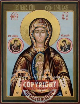 Albazinskaya icon-Slovo Plot' Buist-The Word Was- Made Flesh-hand-painted-icon