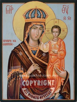 Mother of God-Prize for humility-hand-painted-icon