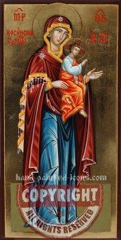 The Hily Virgin-Kosinskaya-Modenskaya-28x15