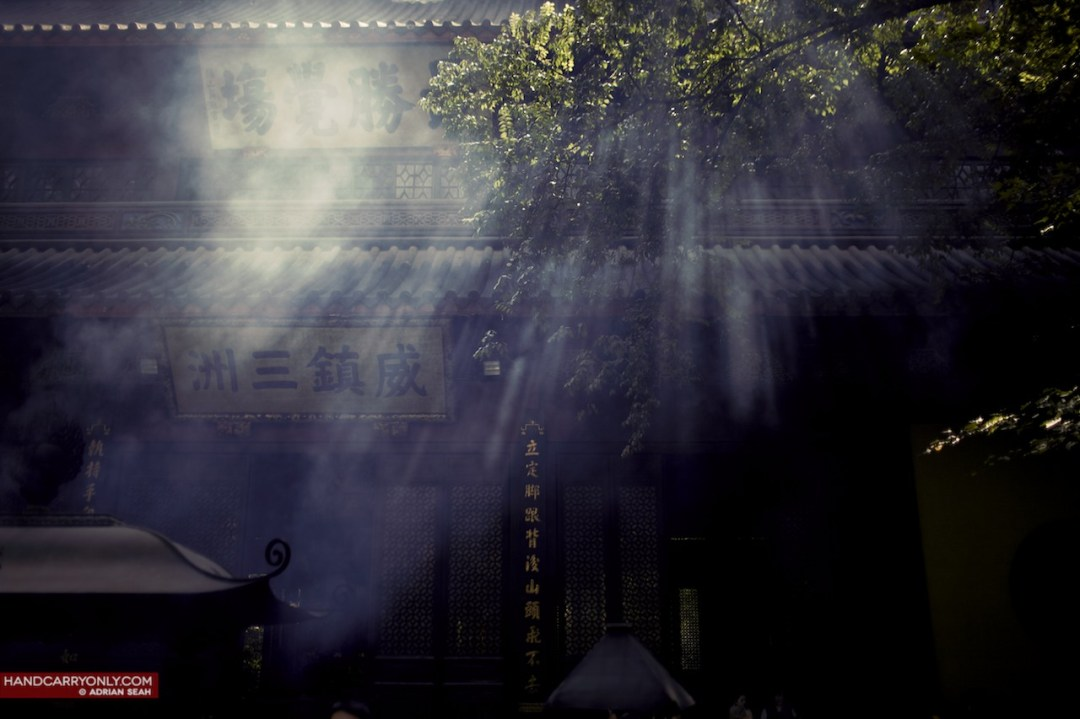 sun rays Lingyin Temple Hangzhou China
