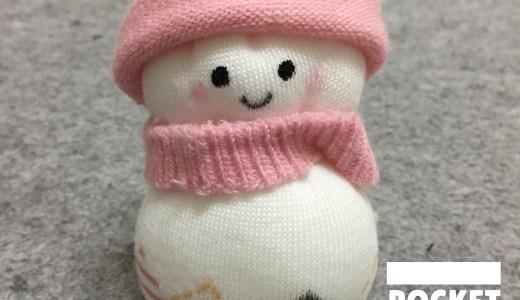 雪だるまをおうちで工作♪ソックススノーマンの作り方