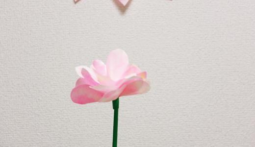 ペーパークラフトのお花の作り方!型紙ナシで簡単に作れる♪