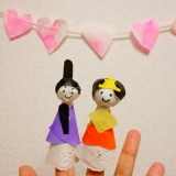 おひなさまの簡単製作♪こどもが喜ぶ「おひなさま指人形」