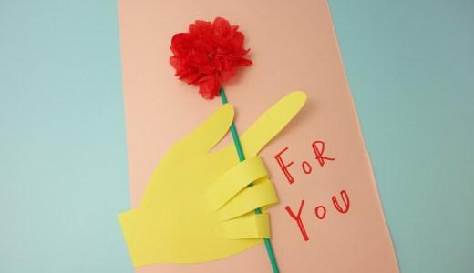 プレゼントにも!簡単おしゃれな「手形アート」カードの作り方