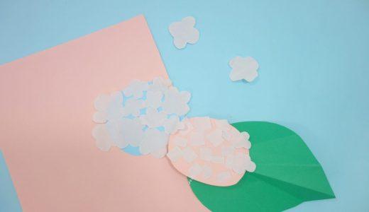 6月の壁面飾りに!色が変わる♪不思議なあじさいの作り方