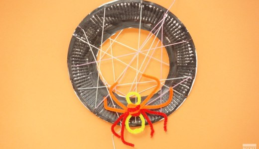 紙皿で簡単ハロウィン工作♪「クモの巣オーナメント」の作り方