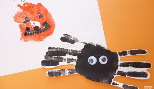 【0歳からのハロウィン工作】ハロウィン手形アートを楽しもう!