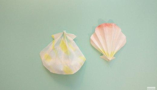 夏の壁面製作にも!色とりどりの貝殻を作ろう♪