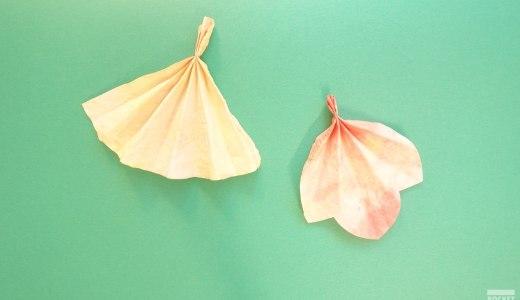 絵の具でじんわり染めた「秋の葉っぱ」を飾ろう