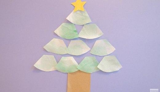 クリスマス壁面製作!みんなで大きなツリーを作ろう