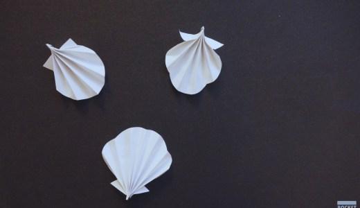 小さな折り紙で作る「貝殻」が可愛い!インテリアにも◎