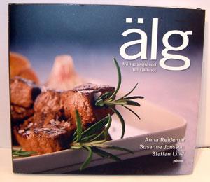 foodie_alg