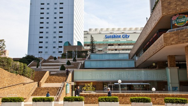 池袋太陽城 SUNSHINE CITY