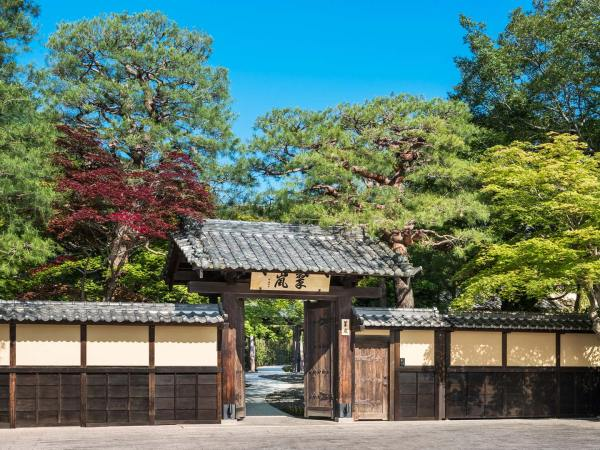 京都近郊溫泉!嵐山溫泉旅館5選!京都翠嵐豪華精選酒店 (Suiran - a Luxury Collection Hotel Kyoto)