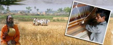 Rural Bengal and (inset) weaver at loom