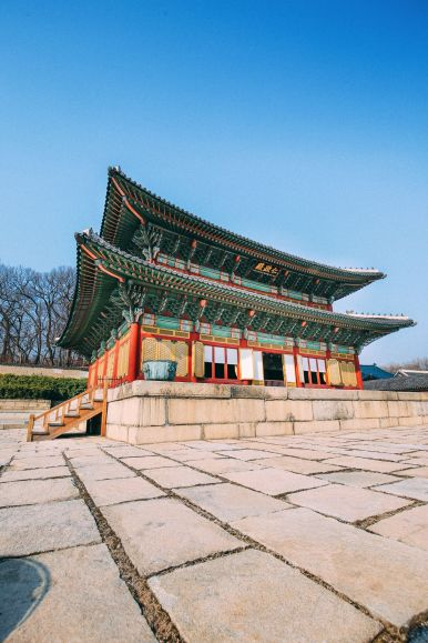 Photographs And Postcards... From Seoul, South Korea (9)