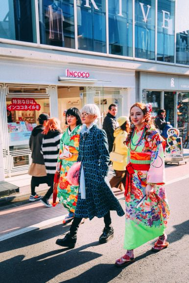 Photographs And Postcards... From Tokyo, Japan (20)