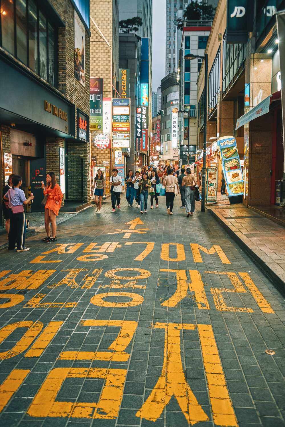 14 Best Things To Do In Seoul (5)