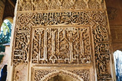 The Amazingly Intricate Alhambra Palace of Spain (88)