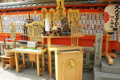 11 Things To Do On A First Time Visit To Osaka, Japan (11)