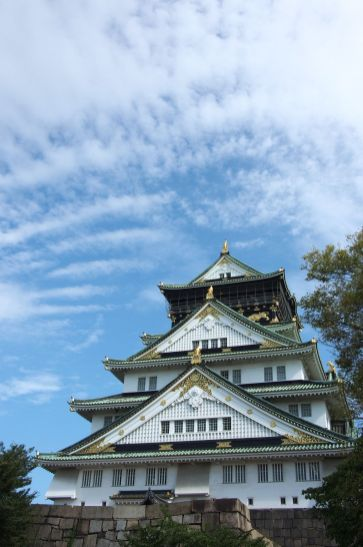11 Very Best Things To Do In Osaka - Japan (23)
