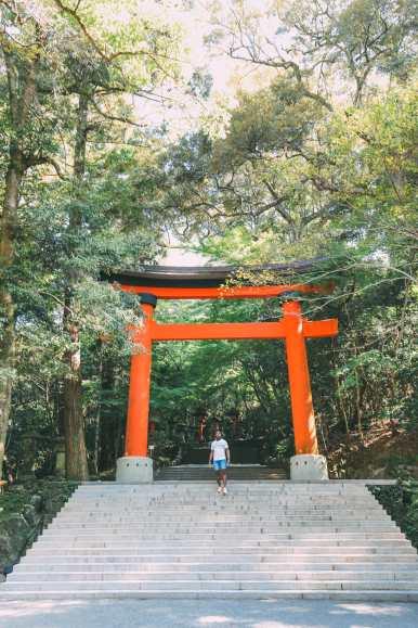 Exploring The Island Of Kyushu, Japan (4)