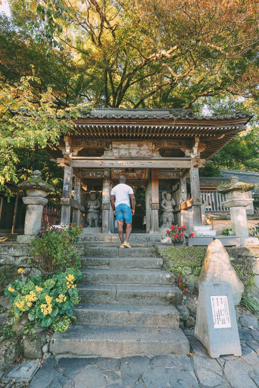 Exploring The Island Of Kyushu, Japan (34)