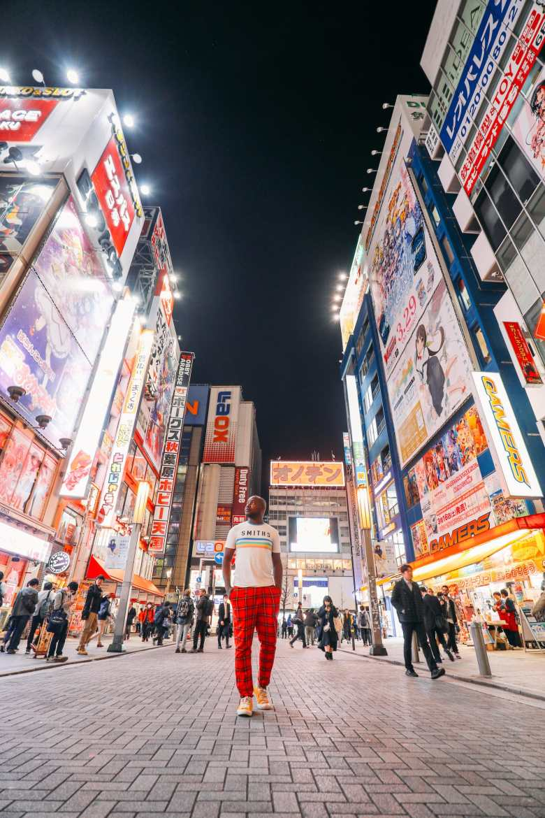 Photos And Postcards From Tokyo, Japan (19)