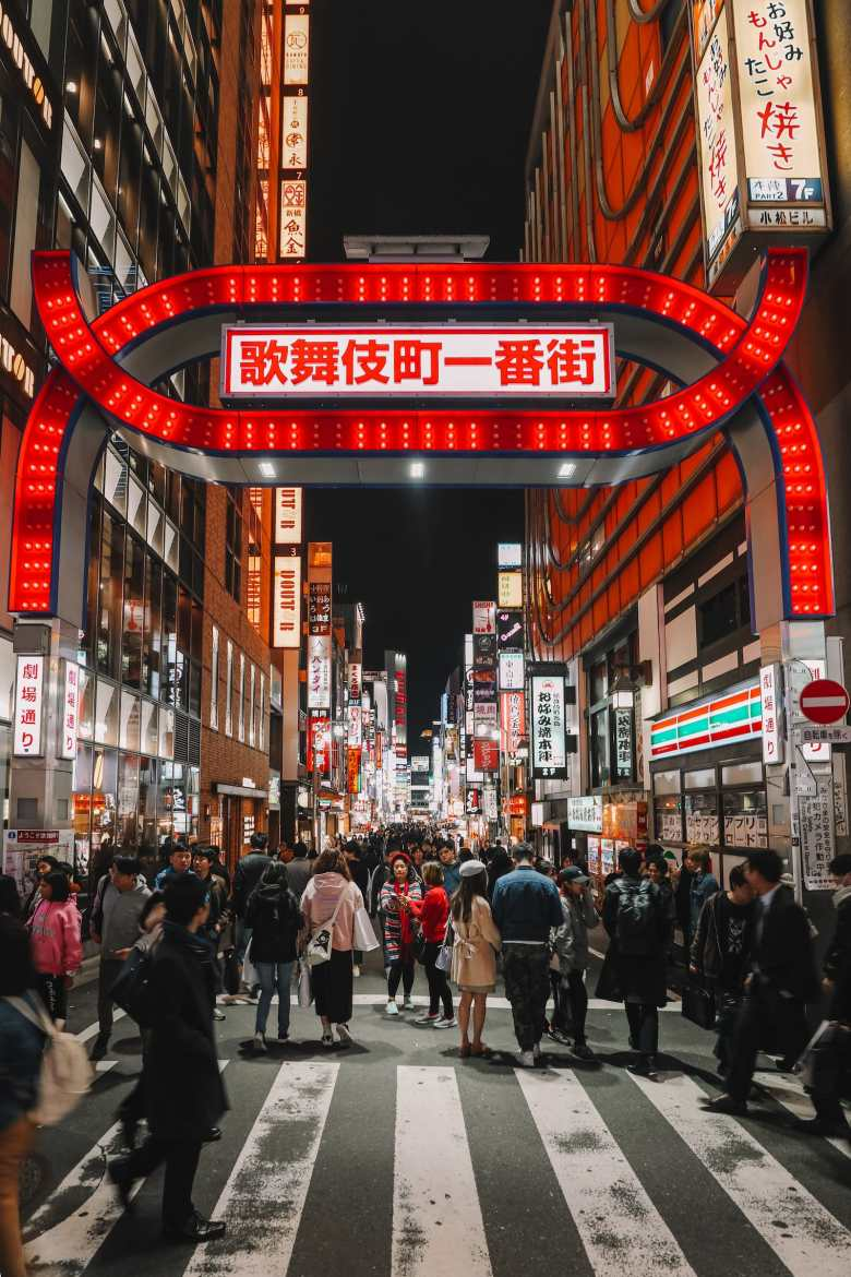 Photos And Postcards From Tokyo, Japan (24)