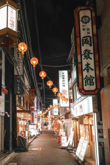 24 Hours Exploring Downtown Yokohama - Japan (13)