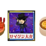 【得する人損する人】サイゲン大介の濃厚エビのビスク鍋レシピ、シメはパングラタンスープに!レシピ