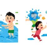 【大阪・兵庫】水遊び場がある公園、施設4選、何度も行ける格安or無料がお薦め