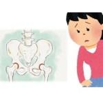 【ガッテン!】腰痛が劇的改善!股関節腰痛にパカパカ体操で深層筋を鍛える方法