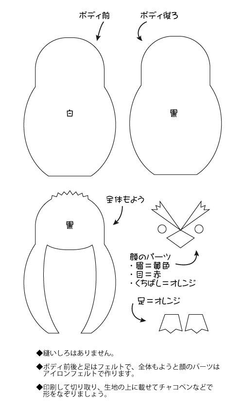 katagami-iwatobi