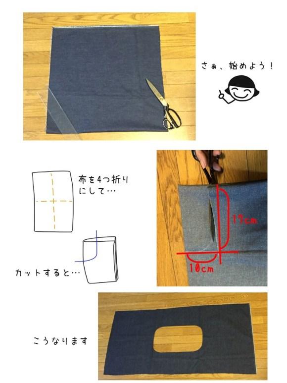 買い物バッグ・作り方  (1)