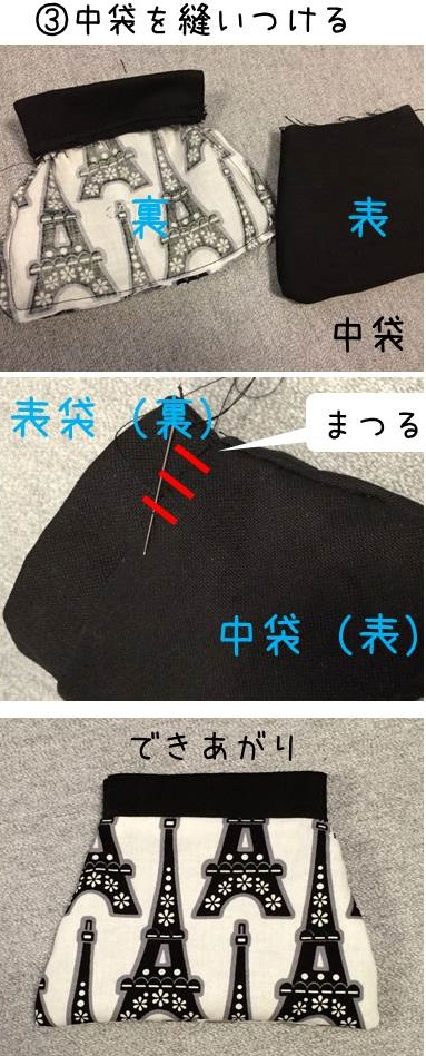 ハンドメイド・布小物・作り方 (5)