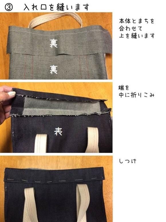 ハンドメイド・布バッグ・作り方 (5)