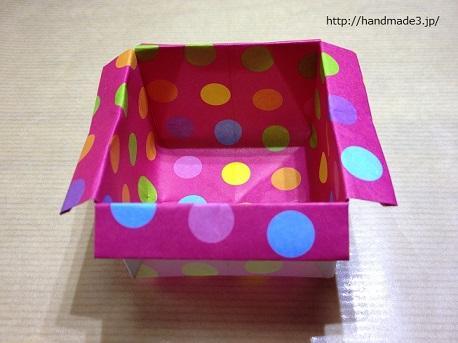 折り紙で作ったかわいい箱