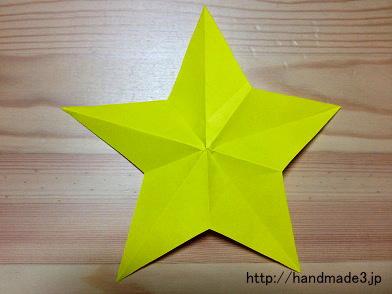折り紙で星を切ってみた