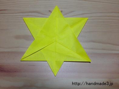 折り紙でにまいぼしを折った