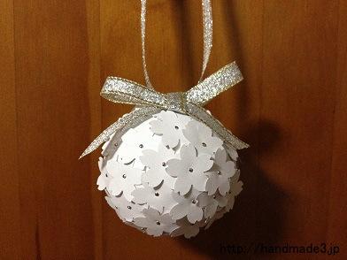 ボールのクリスマスオーナメントを手作りした