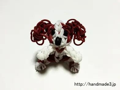 レインボールームで子犬のチャームを作った