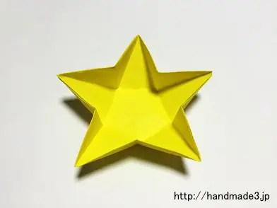 折り紙で星のお皿を折った