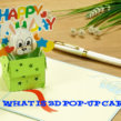 what is 3D pop up card