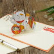 3D pop up cards cats