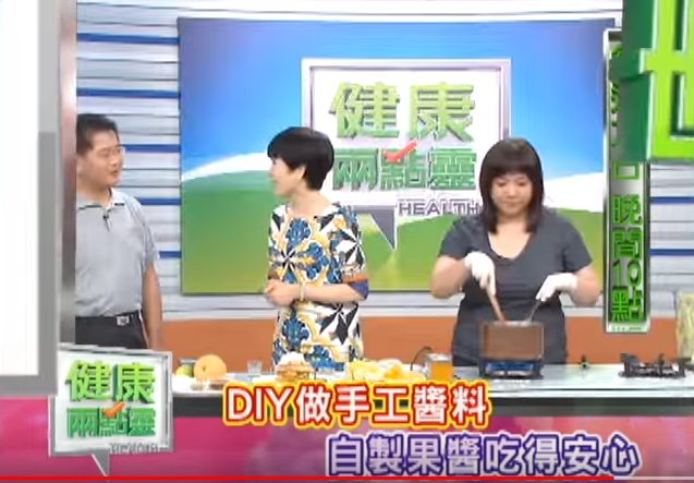 TVBS 健康兩點靈 Vicky 手做果醬教戰