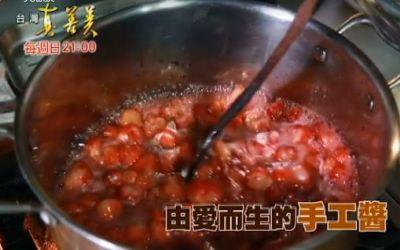 非凡新聞台:【台灣真善美】由愛而生的手工醬餐廳