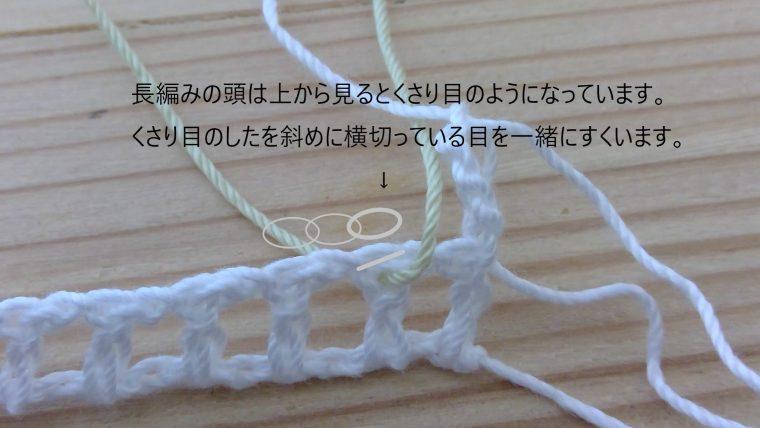 レース編みのコースターで四角は?編み方は?