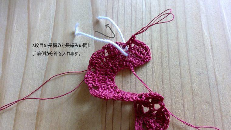 ース編みで花の立体は?作り方を紹介!