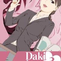 Dakimakura3[作:Spread Happiness]